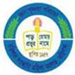 বরিশাল সরকারি মহিলা কলেজ